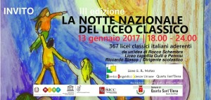 invito-notte-nazionale-classico-2017